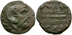 Ancient Coins - Kings of Macedonia. Philip V AE21 / Legend in Wreath
