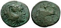 Ancient Coins - Kings of Macedon.  Antigonos II Gonatas. Uncertain Mint Æ17 / Horseman