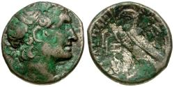 Ancient Coins - Ptolemaic Kings of Egypt. Ptolemy XII Neos Dionysos (Auletes) (80-58 BC) AR Tetradrachm