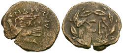 Ancient Coins - Peloponnesos. Sikyonia. Sikyon. Androtimos, magistrate Æ17 / Dove