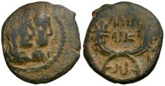 Ancient Coins - Kings of Nabataea. Aretas IV (9 BC-AD 40) with Shuqailat Æ17 / Double cornucopiae