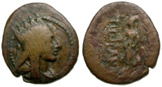 Ancient Coins - Kings of Armenia.Tigranes II Æ 4 Chalkoi / Nike