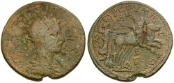 Ancient Coins - Philip I. Cilicia. Tarsos  Æ34 / Selene Driving Biga of Bulls