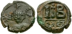Ancient Coins - *Sear 855* Sasanian Occupation of Alexandria. Time of Heraclius. Khusro II Æ 12 Nummi
