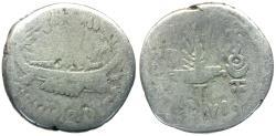 Ancient Coins - Imperatorial. Mark Antony (43-30 BC). Legionary AR Denarius / Legion VI