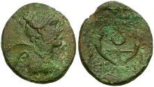 Ancient Coins - Phrygia. Philomelion Æ25 / Double Cornucopiae