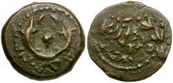 Ancient Coins - Judaea. John Hyrcanus I Æ Prutah / Double Cornucopiae