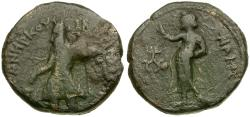 Ancient Coins - Kushan Kings of India. Kanishka Æ Unit / Mithra