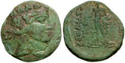 Ancient Coins - Thrace. Maroneia Æ25 / Dionysos