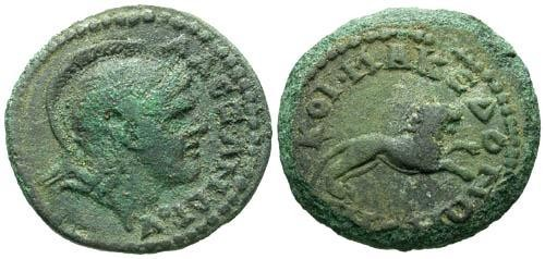 Ancient Coins - VF/VF Province of Macedon Under Roman Rule Koinon / Lion