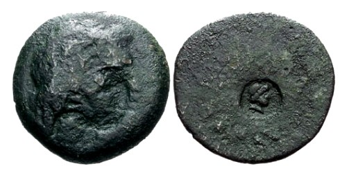 Ancient Coins - Dual Counterstamped Bronze