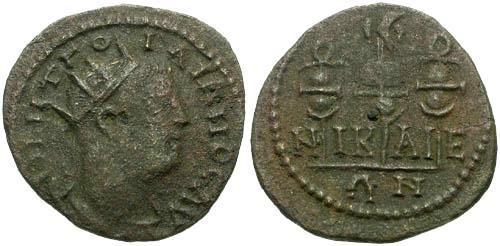 Ancient Coins - gF/gF Gordian III Provincial Bronze of Nicaea