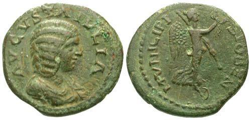 Ancient Coins - VF/VF Julia Domna AE24 Macedonia Stobi / Nike