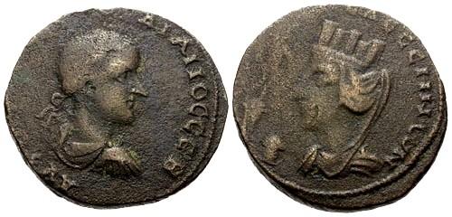 Ancient Coins - gF+/gF+ Gordian III Mesopotamia Edessa AE29 / Tyche