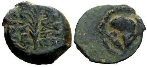 Ancient Coins - VF/EF John Hyrcanus I Lepton / Lily / RRR