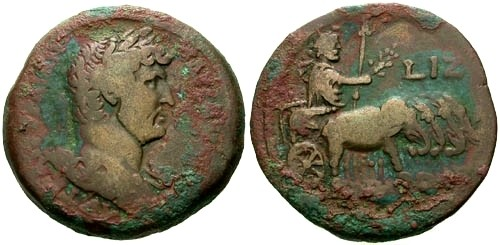 Ancient Coins - VF/VF Hadrian Egypt Alexandria AE Drachm / Elephant quadriga