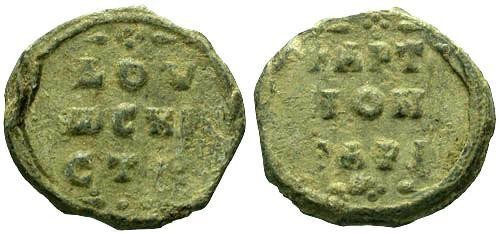 Ancient Coins - VF Medieval Lead Seal