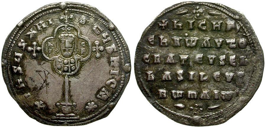 Ancient Coins - *Sear 1781* Byzantine Empire.  Nicephorus II Phocas AR Miliaresion