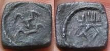 Ancient Coins - Kushan Empire. Uncertain. 4th century AD. Æ Drachm 3.2g