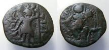 Ancient Coins - Alchon Huns Mihirakula Circa 6th Century AD AE 7.95g