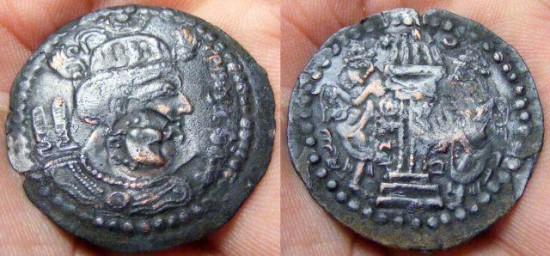Ancient Coins - Turk Shahi Kings of Kabul and Gandhara,Shahi Tigin. Circa 710-720 AD. Æ Drachm