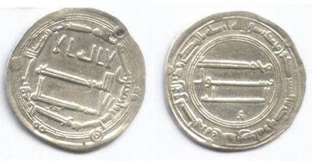 World Coins - ISLAMIC ABBASID AL-MANSUR AR DIRHAM AL-KUFA 142 AH