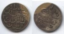 Ancient Coins - ISLAMIC OTTOMAN EMPIRE MUSTAFA III BILLON PIASTRE 1187 AH. COSTANTINOPLE
