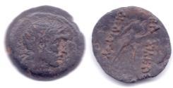 Ancient Coins - INDO-GREEK DIODOTUS AE DI-CHALKOUN