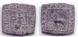 Ancient Coins - INDO-GREEK HIPPOSTRATOS AE HEMIOBOL HAZARA
