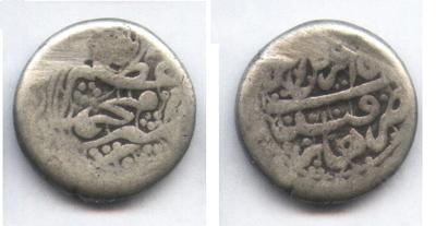 World Coins - AFGHANISTAN BARAKZAI MOHAMMED A'ZAM AR ½ RUPEE QANDAHAR 1283 AH