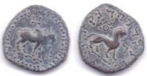 INDO-SCYTHIAN AZES AE 2 ½ CHALKOUN RARE