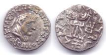 Ancient Coins - INDO-GREEK STRATO II WITH STRATO III AR DRACHM JAMMU