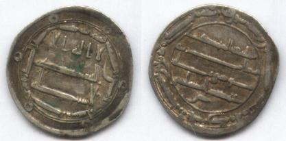 World Coins - ISLAMIC ABBASID AL-RASHID AR DIRHAM MADINAT-AS-SALAM (BAGHDAD) CITING 'MUSA' AS HEIR APPARENT 184 AH