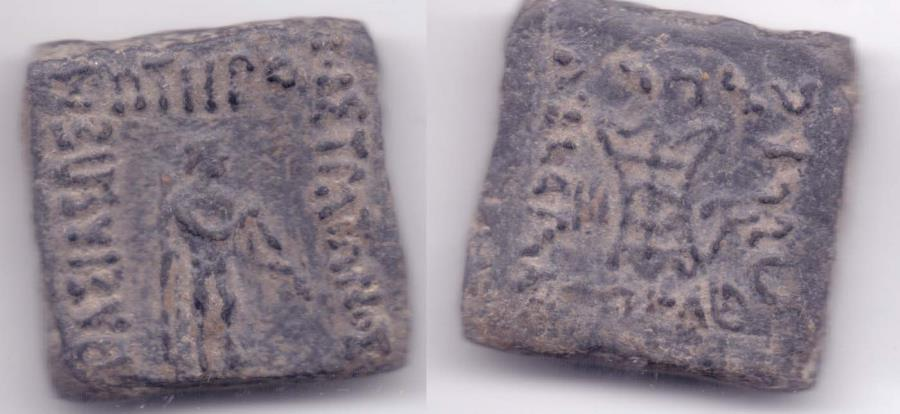 Ancient Coins - INDO-GREEK STRATO II AE OBOL JAMMU VERY RARE & UNLISTED