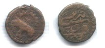 Ancient Coins - ISLAMIC IRAN CIVIC COPPER FALUS TABREZ