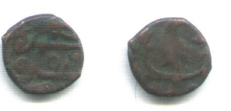 World Coins - ISLAMIC ARGHUN TARKHAN MIRZA BAQI BAIG AE FALUS BALDA TATTA 983 AH