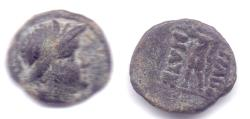 Ancient Coins - INDO-GREEK EUCRATIDES DEBASED OBOL BALKH UNLISTED & RARE