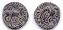 Ancient Coins - KUSHAN KUJULA KADPHISES AE DICHALKOUN SOUTHERN CHACH