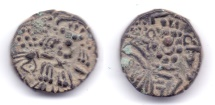 Ancient Coins - KASHMIR PARVAGUPTA DYNASTY KSHEMAGUPTA AE STATER
