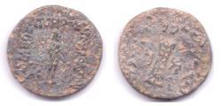 Ancient Coins - INDO-GREEK APOLLODOTUS II AE OBOL JAMMU VERY RARE!