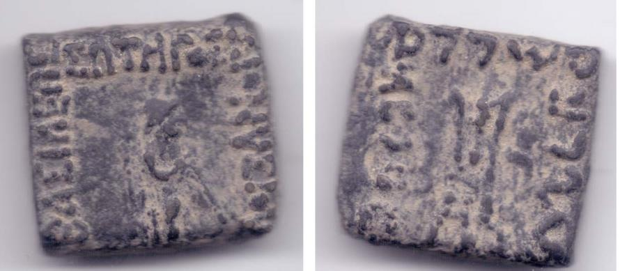 Ancient Coins - INDO-GREEK DIONYSIOS AE OBOL JAMMU VERY RARE!