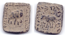 Ancient Coins - INDO-SCYTHIAN AZILISES AE TRICHALKOUN TAXILA-PUSHKALAVATI RARE!