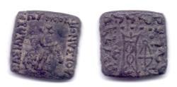 Ancient Coins - INDO-GREEK STRATO II WITH STRATO III AE DICHALKOUN JAMMU UNLISTED & RARE!