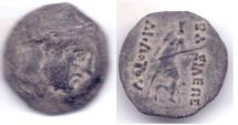 Ancient Coins - INDO-GREEK DIODOTUS AE DI-CHALKOUN