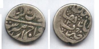 World Coins - AFGHANISTAN BARAKZAI SHER ALI AR ½ RUPEE QANDAHAR 1280 AH