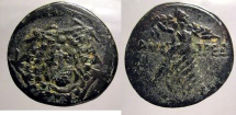 Ancient Coins - Pontic Kingdom, Paphalagonia: Aegis with Gorgon obverse, Nike Reverse