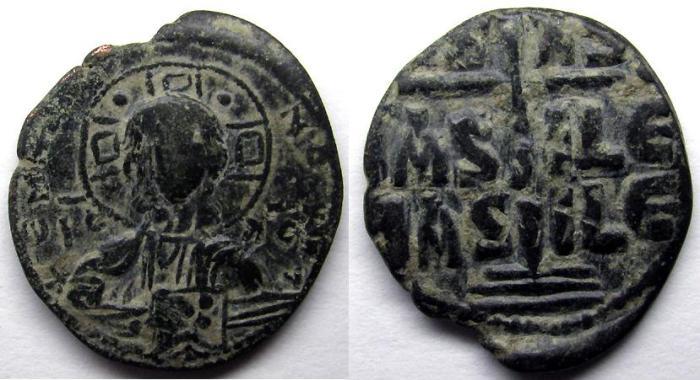 Ancient Coins - Anonymous AE Folles: Class B, Romanus III