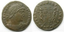 Ancient Coins - Contantine I: AE Folles, Constantinople, Two soldies reverse