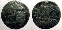 Ancient Coins - Pontic Kingdom, Sinope: Zeus obverse, eagle with star and monogram reverse