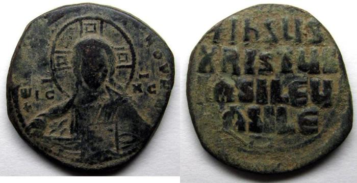 Ancient Coins - Anonymous AE Folles: Class A3, Basil II or Constantine VIII